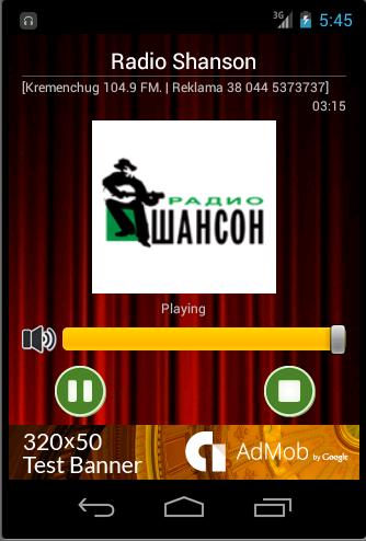 Radio Shanson - Радио Шансон