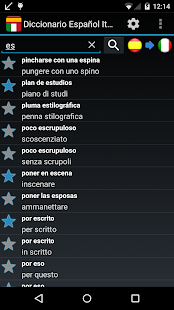 Offline Spanish Italian Dict. - screenshot thumbnail