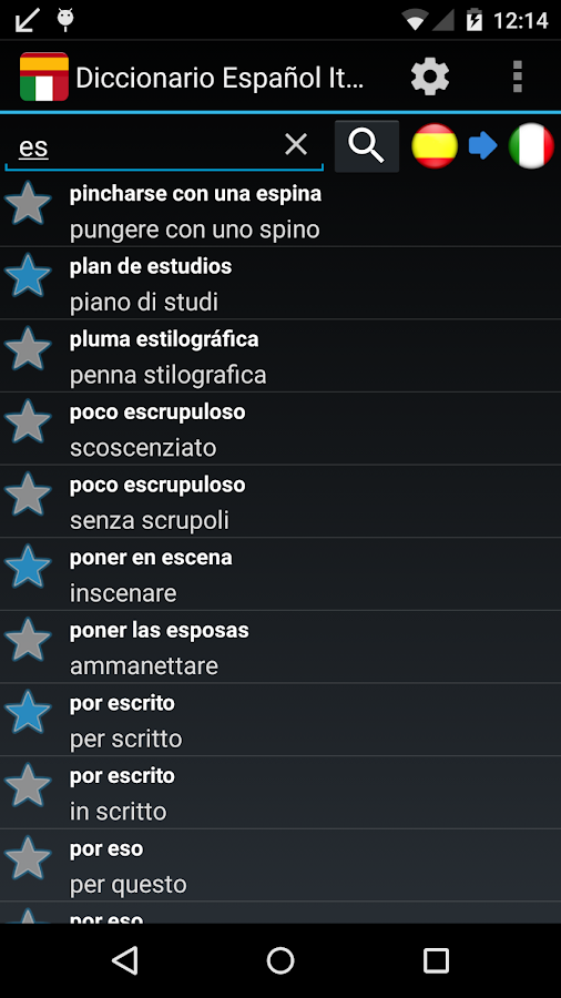 Offline Spanish Italian Dict.- screenshot