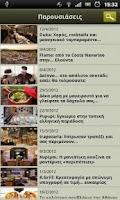 Screenshot of click@Life
