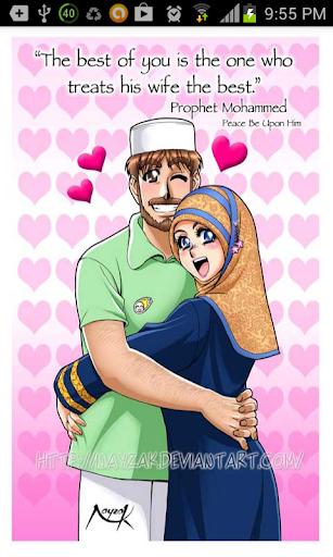 ليلة الدخلة في الإسلام