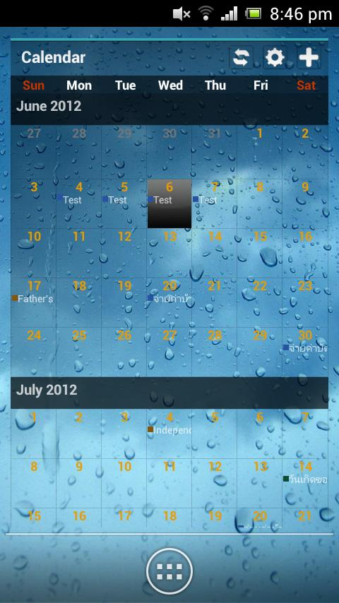 Wizz Theme Cyan Transparent - screenshot