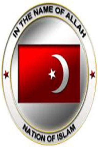 Nation of Islam Youth