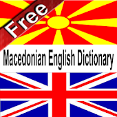 English Macedonian Dictionary