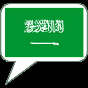 SVOX Arabic/العربي Malik Voice
