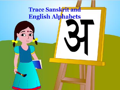 Trace Sanskrit Alphabets
