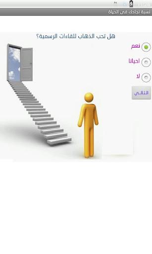 أحدث إصدار2013 من تطبيق اعرف