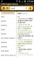 Screenshot of Chinese-English Dictionary