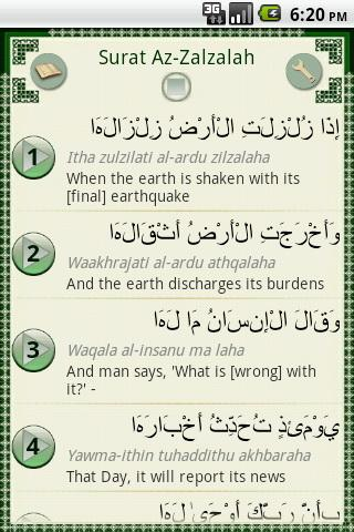 Learn Surah (Part I) – (Android Apps) — AppAgg