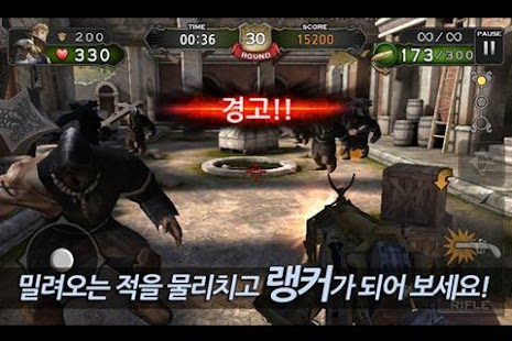 다빈치파이어 for kakao - screenshot thumbnail