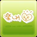 かわいい会話用スタンプ!デコレ&絵文字第七弾 icon