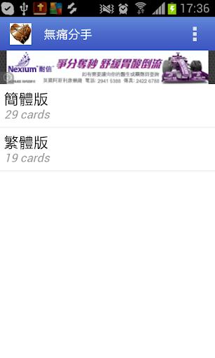 糗事百科-笑话幽默段子经典搞笑大全on the App Store - iTunes - Apple