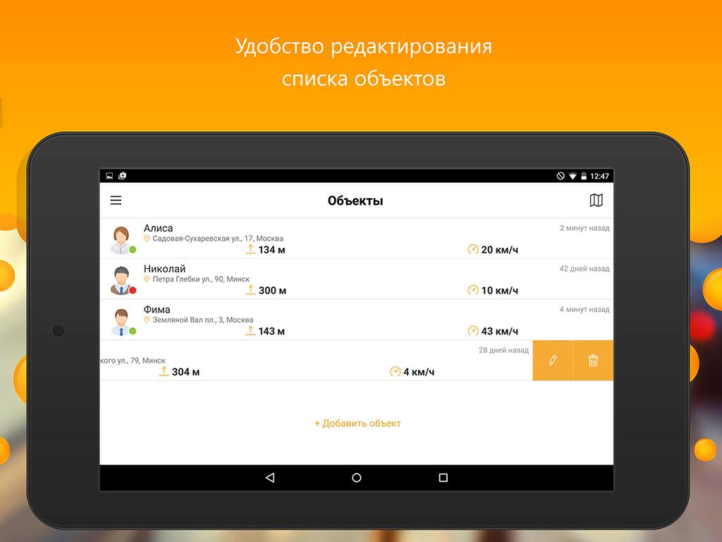 book The Disabling State of an Active Society