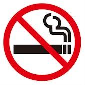 禁煙中の人のためのアプリ