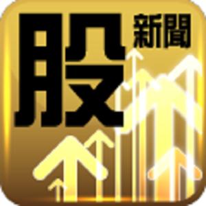 財經App|股新聞 LOGO-3C達人阿輝的APP