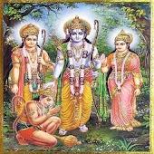 Ram charit Manas Ram Shalaka