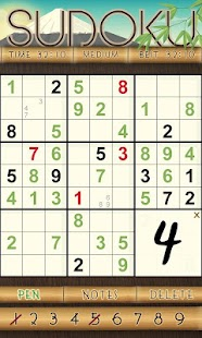 Sudoku - S Pen - screenshot thumbnail