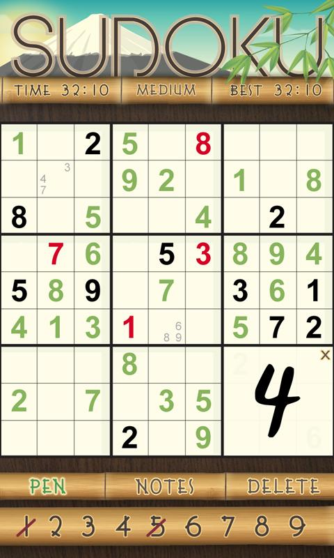 Sudoku - S Pen - screenshot