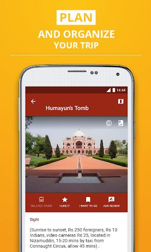【免費旅遊App】India Premium Guide-APP點子