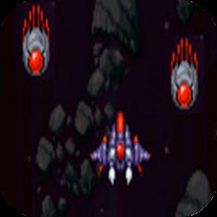 เกมยิงยานอวกาศนอกโลก