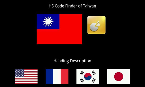HS Code Finder Taiwan
