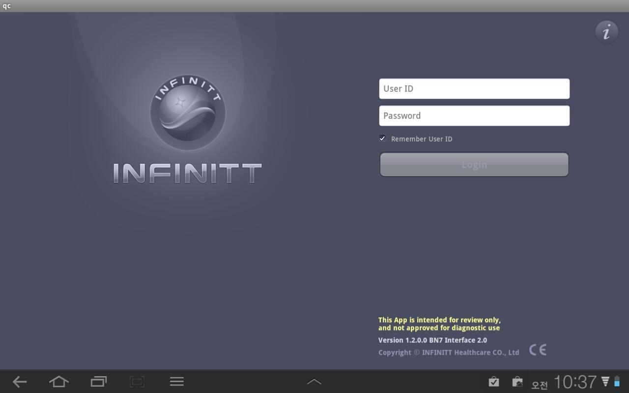 INFINITT Mobile Viewer - screenshot