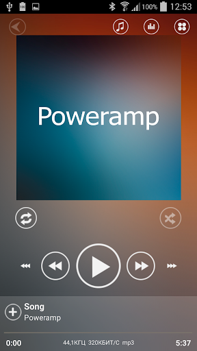 Poweramp Skin Sphere
