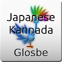 Japanese-Kannada Dictionary