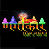 Namokar Film Media (NFM)
