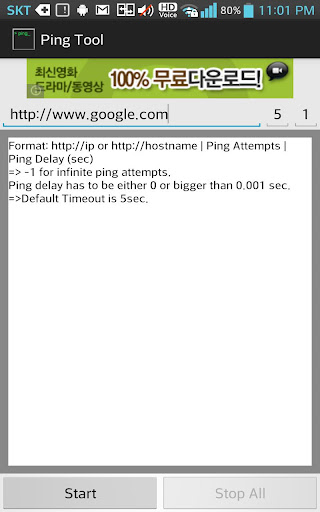 Ping Tool