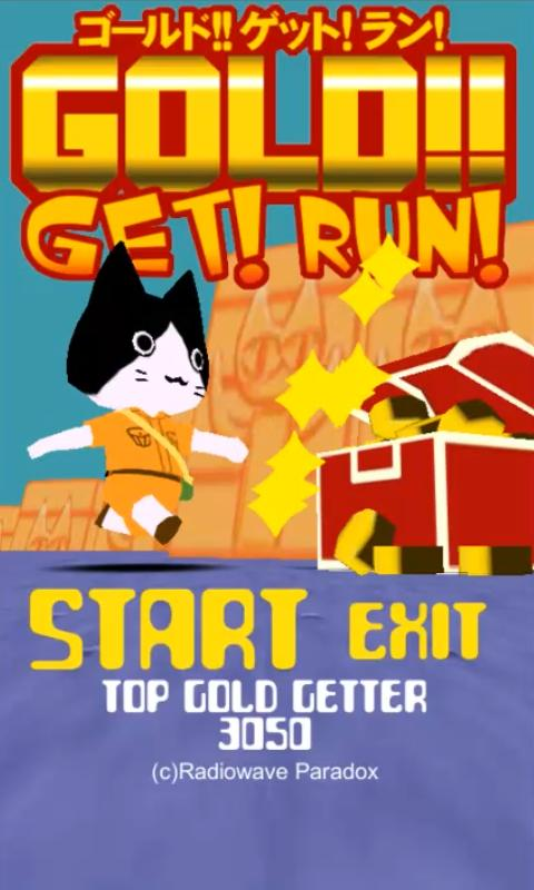GOLD!!Get!Run!- screenshot