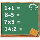 AK Math Coach icon