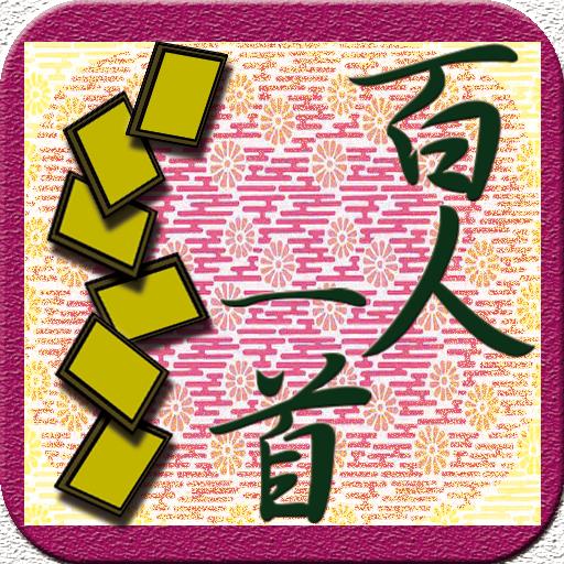教育の百人一首 LOGO-記事Game