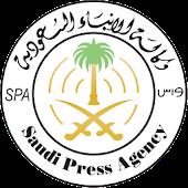 واس الرسمي SPA NEWS READER