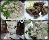阿貴虱目魚專賣店