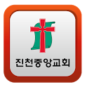 진천중앙교회 icon