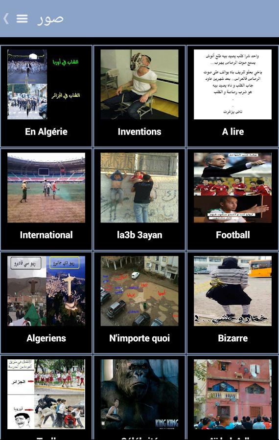 Blagues Algériennes– Capture d'écran