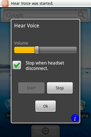 Hear Voice - screenshot