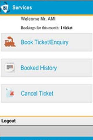 IRCTC Mobile Application - screenshot