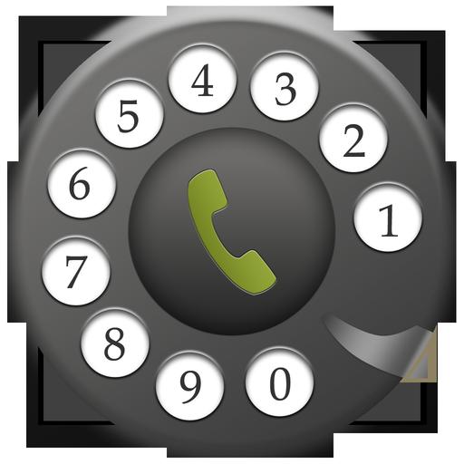 舊電話撥號器 通訊 App Store-愛順發玩APP
