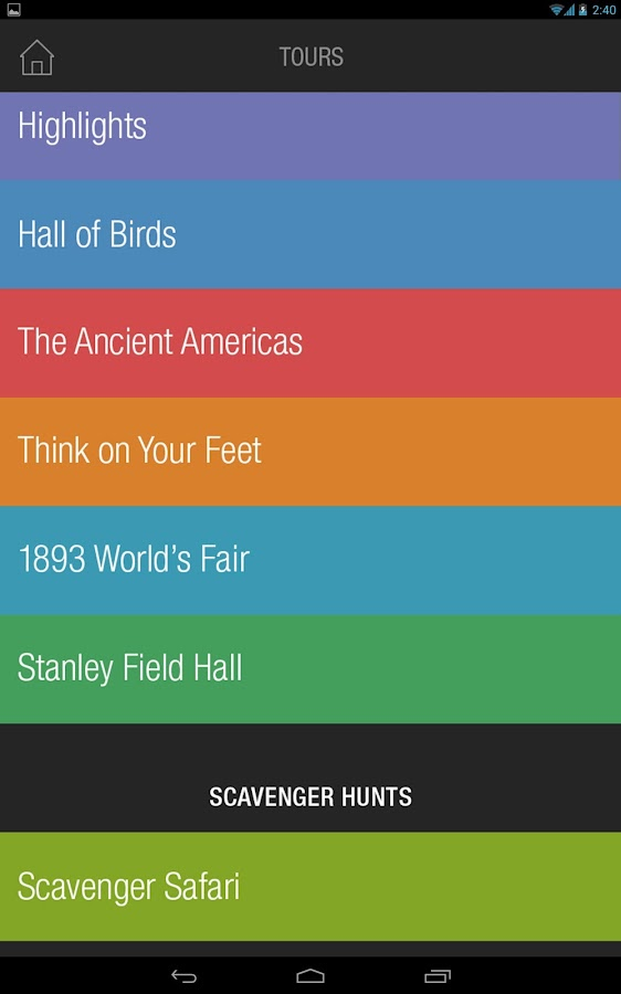 The Field Museum- screenshot