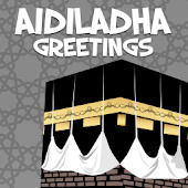AidilAdha Greetings