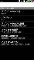 Screenshot of Market+