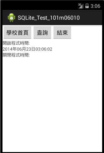 SQLite_Test_101M06010