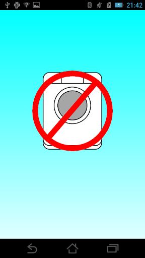 スマホ洗わないで【洗濯防止】