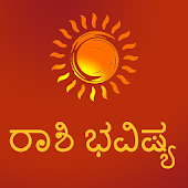 Kannada Horoscope: Daily Rashi