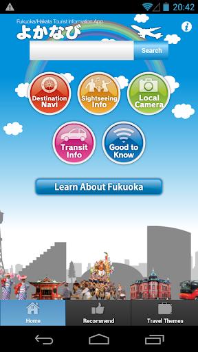 Fukuoka Tourist info YokaNavi