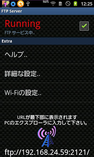 玩工具App|FTP Explorer WiFi connection免費|APP試玩