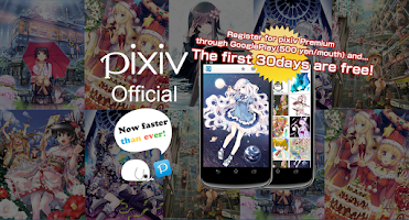 Screenshot of pixiv