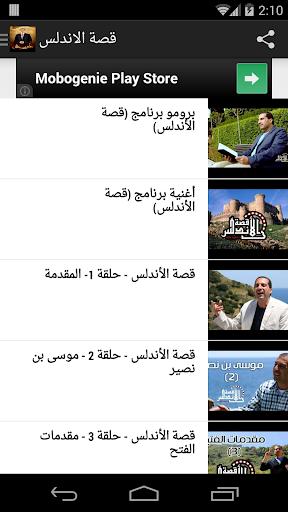免費下載書籍APP|عمرو خالد app開箱文|APP開箱王
